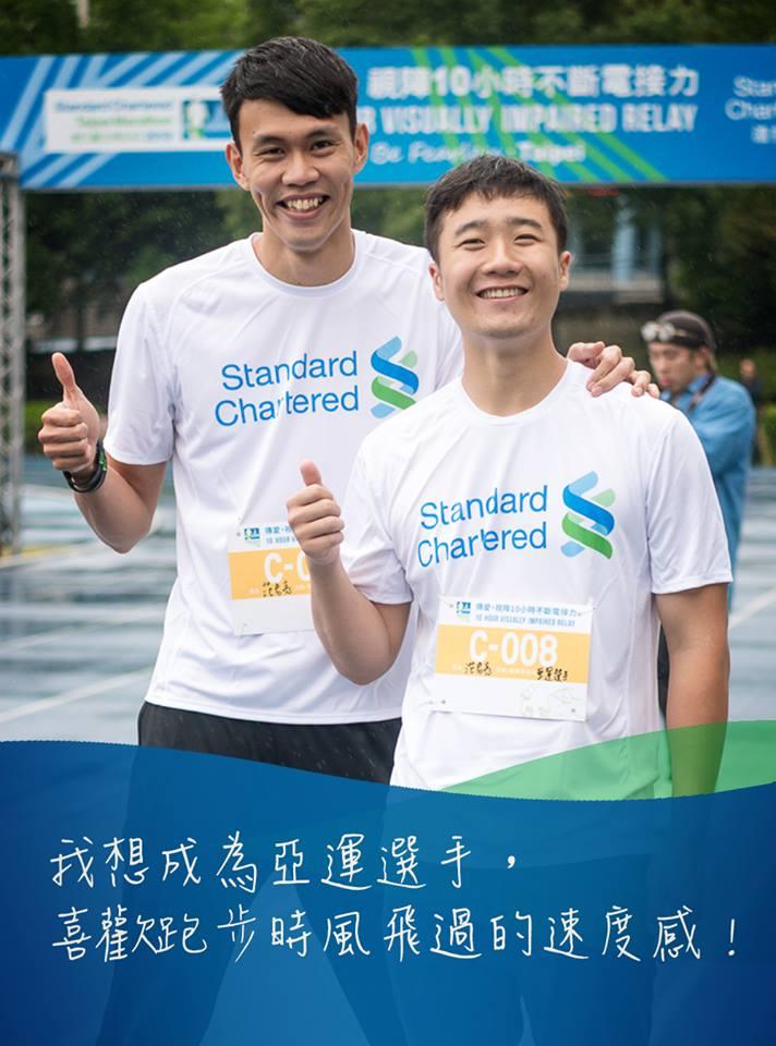 我想成為亞運選手,喜歡跑步時風飛過的速度感!