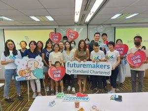【Futuremakers築夢工作坊:廣告人了沒?】