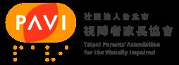 社團法人台北市視障者家長協會