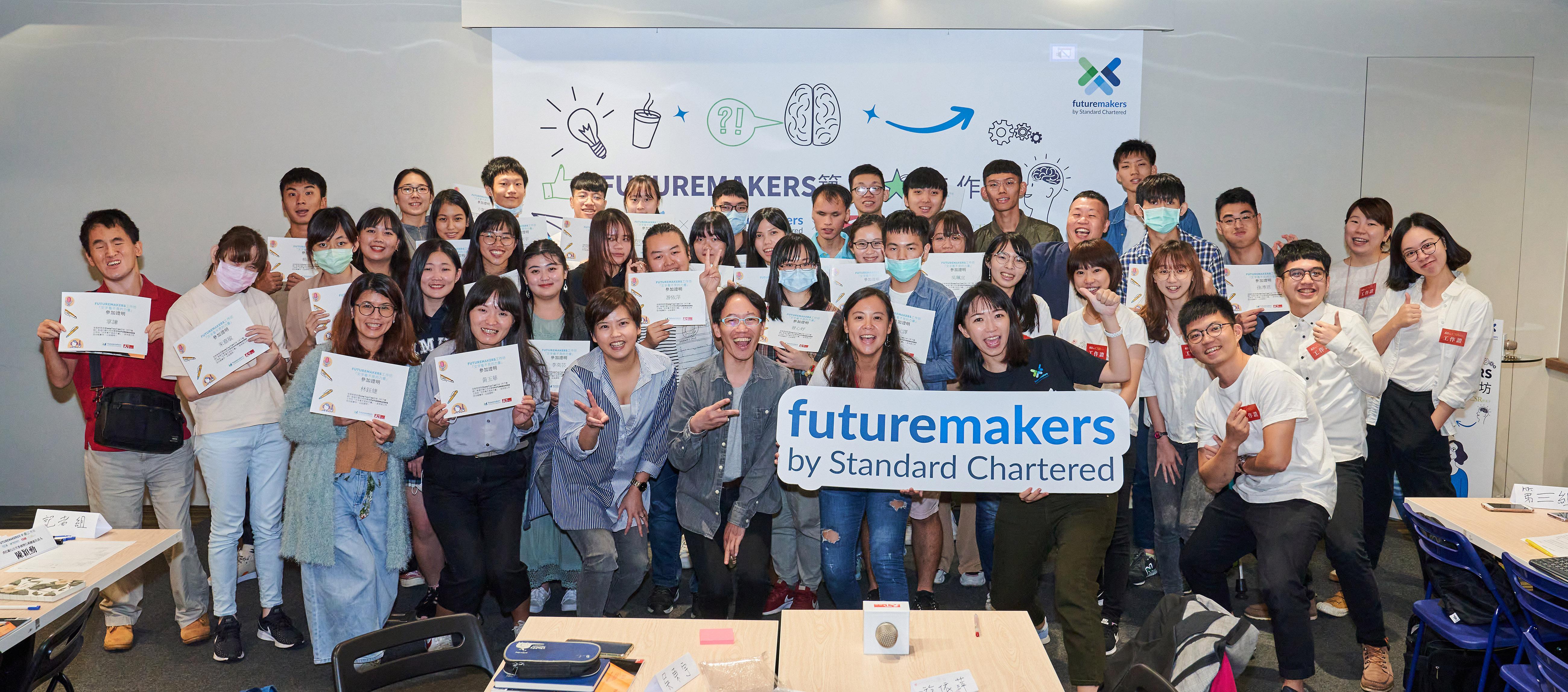 Futuremakers弱勢青年築夢工作坊 – 文字看不見的力量圓滿落幕